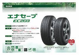 ec203